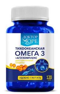 Омега-3 + АГЭ комплекс